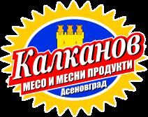 КАЛКАНОВ